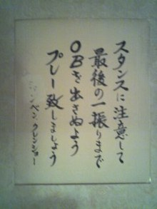 23-03-07_1134.jpg