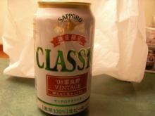 裏Rising REDS 浦和レッズ応援ブログ-サッポロクラシック 富良野限定ビール