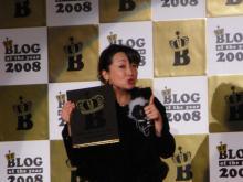 スーパーB級コレクション伝説-B9