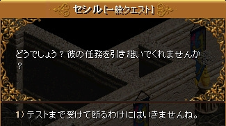 4月12日 未完の任務③9