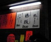 20080916105935.jpg