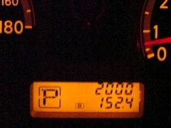 ノートくん2,000km達成