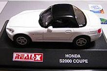 REAL-X ホンダS2000