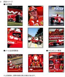 『V302SH Ferrari Edition』 待受け画面