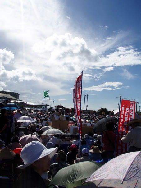 県民大会1