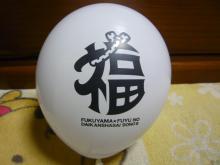 ゆーこの音楽にっき ameblo店-kannshasai1231.2