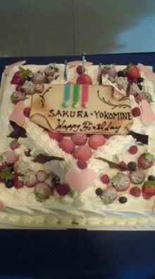 横峯さくらオフィシャルブログ『SAKURA BLOG』powered by アメブロ-081213_0827~01.jpg