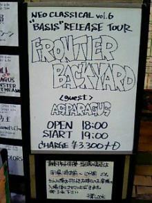 FBY/アスパラ@千葉LOOK