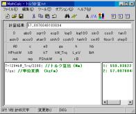 MathCalc
