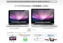 虫食い林檎と車のある風景-アップル表紙