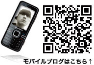 YOUNGEST IN CHARGEオフィシャルブログPowered by Ameba