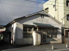 subashiri post office1
