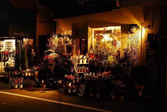 神泉で働くマジシャンのblog-A