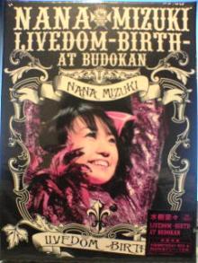 LIVEDOM DVD