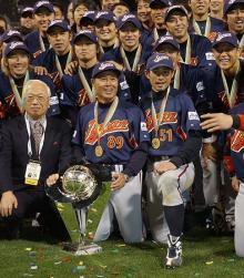 WBC日本代表