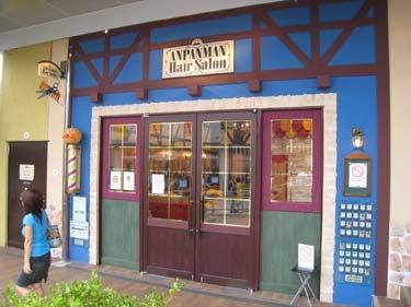 AnpanmanKodomoMuseum06