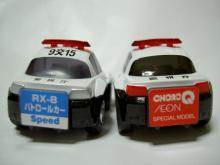 STD AEON RX-8 rear