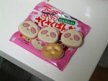 ぱんだのお菓子