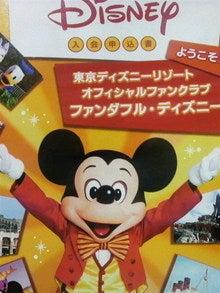 TOKYO Disney RESORT LIFE-2009010718510000.jpg
