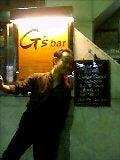 G'S Bar本番前