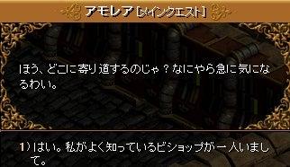 3-8-1 遺跡調査②11