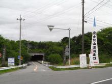 subashiri2