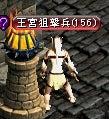 9-1 アップグレード宝石鑑定能力③10