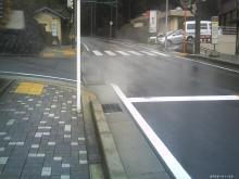 歩き人ふみとあゆみの徒歩世界旅行 日本・台湾編-排水溝