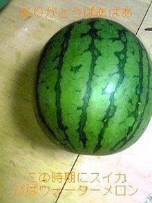 能年 玲奈オフィシャルブログ-081203_2205~01_Ed.JPG