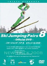 スキーペアジャンプ