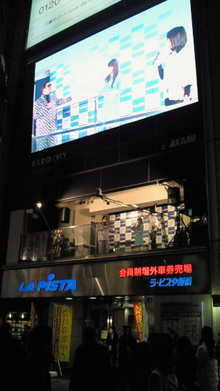 未来?日記Ⅱ-image.jpg
