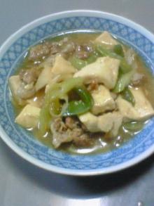 豆腐と豚薄切り肉とザーサイの炒め煮