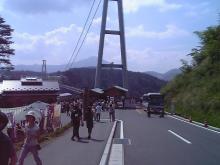夢つり大橋