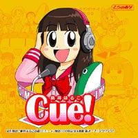 桃井はるこオフィシャルブログ「モモブロ」Powered by アメブロ-『Cue!』ジャケット