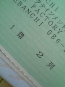 05-12-20_12-58.jpg