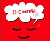 D-シネマ
