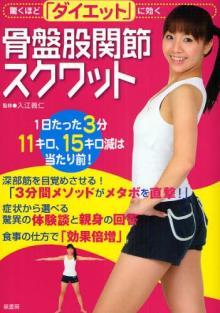 青山 恵子 オフィシャルブログ☆Blue Sky Days☆