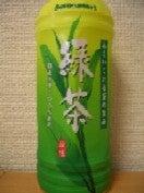 Seicomart 緑茶
