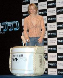 Jodie in japan