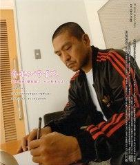 青コーナー:松本人志&北野武