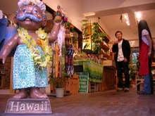 PUPUKEA(ハワイのお店)