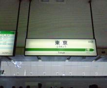 200603291108000.jpg