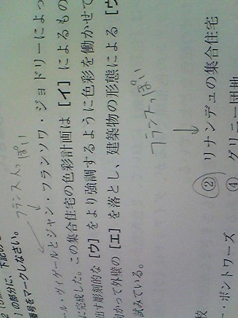 Image430.jpg