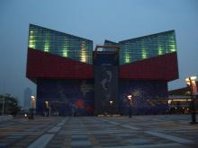 夜の海遊館
