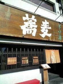 祇園の住人 お水編-090115_1220~0001.jpg