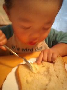朝ごパン5