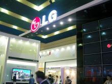 LGsoul01