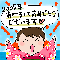 2008010101