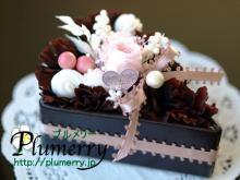 ケーキ プリザーブドフラワー