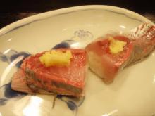 アジの寿司